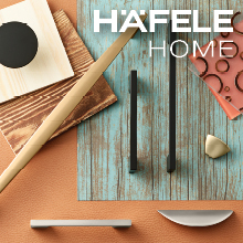 Häfele Home consumer website.