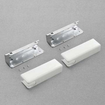 Wind Top Mount Bracket and Cover Set, Salice