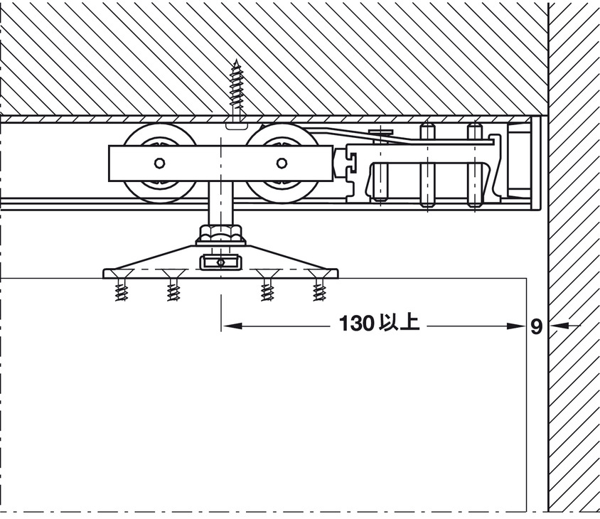 Section Trolley Hanger And Floor Guide